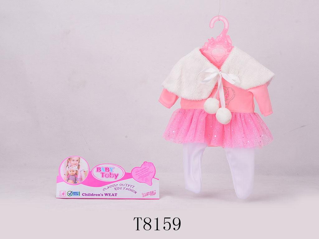 Одежда для ВВ 77000-103/8159
