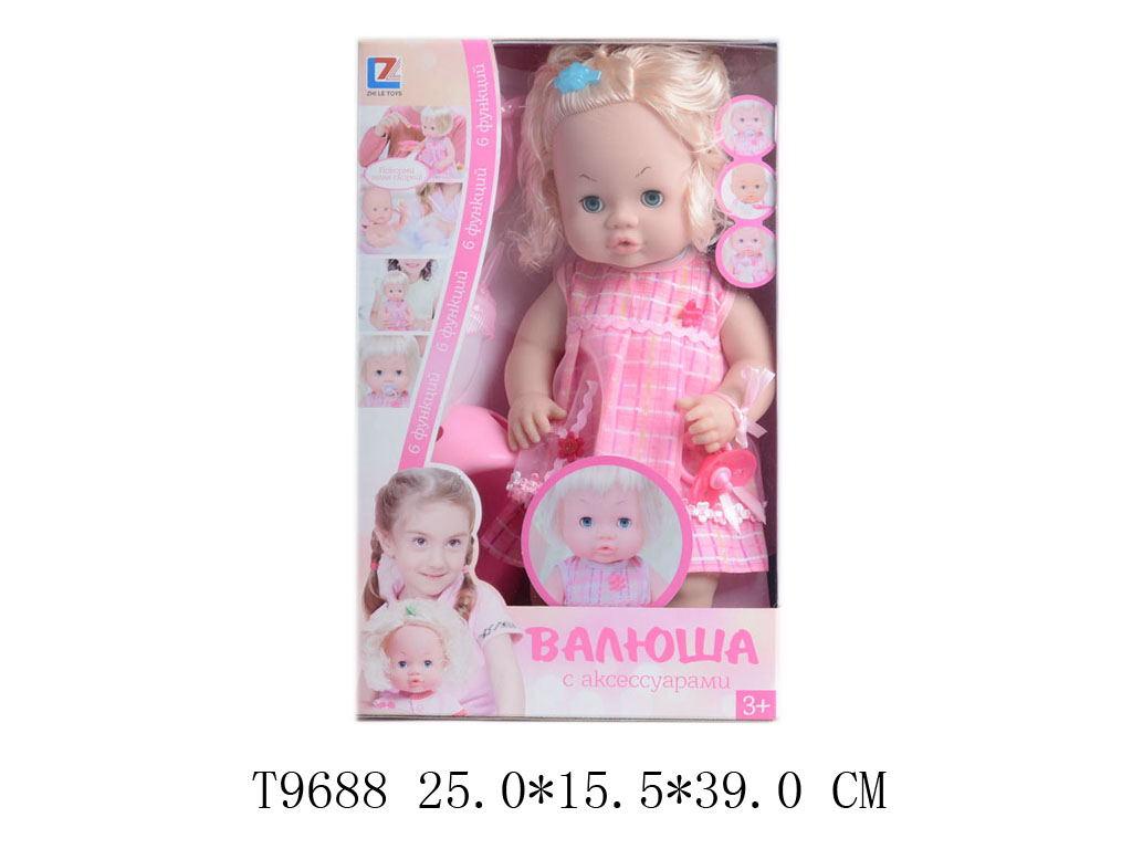 Кукла Валюша 30903ВВ2/9688