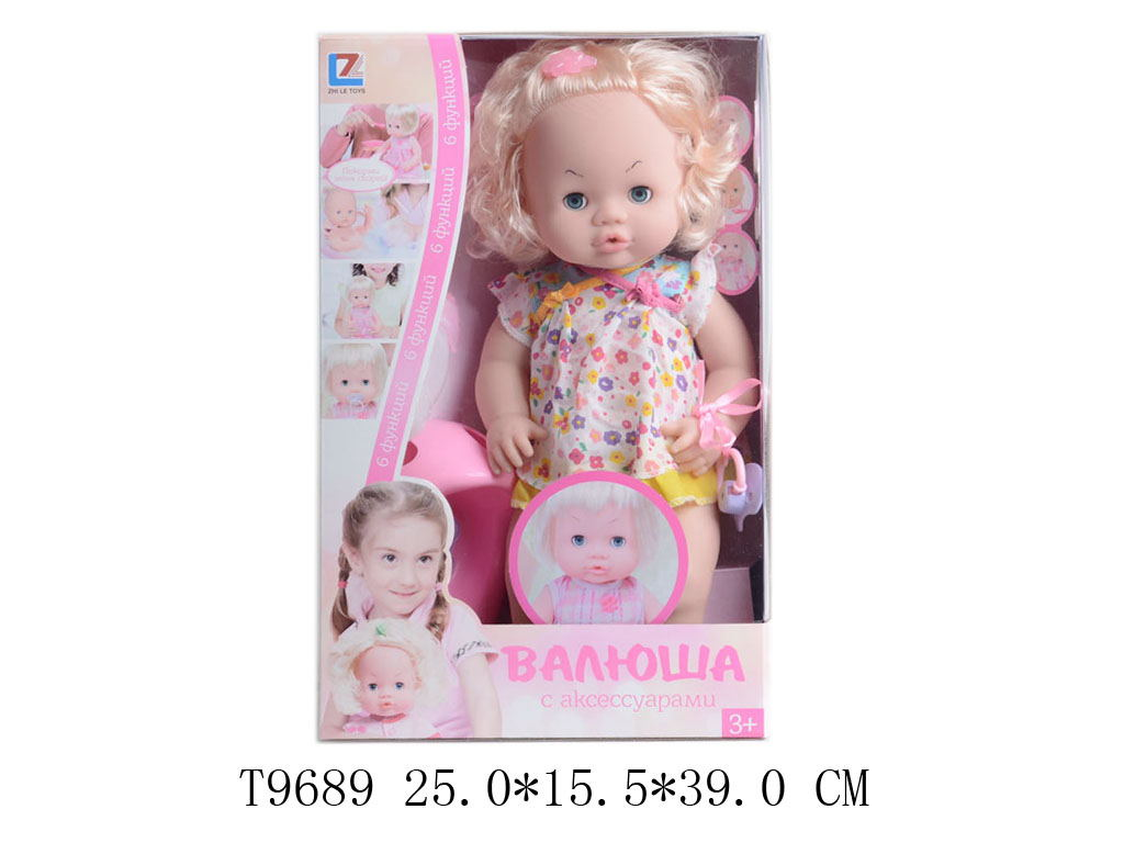 Кукла Валюша 30903ВВ3/9689