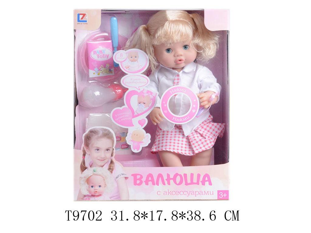 Кукла Валюша 30905Е/9702