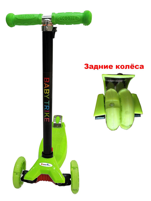 Самокат YM-BS-2 ЗЕЛЁНЫЙ