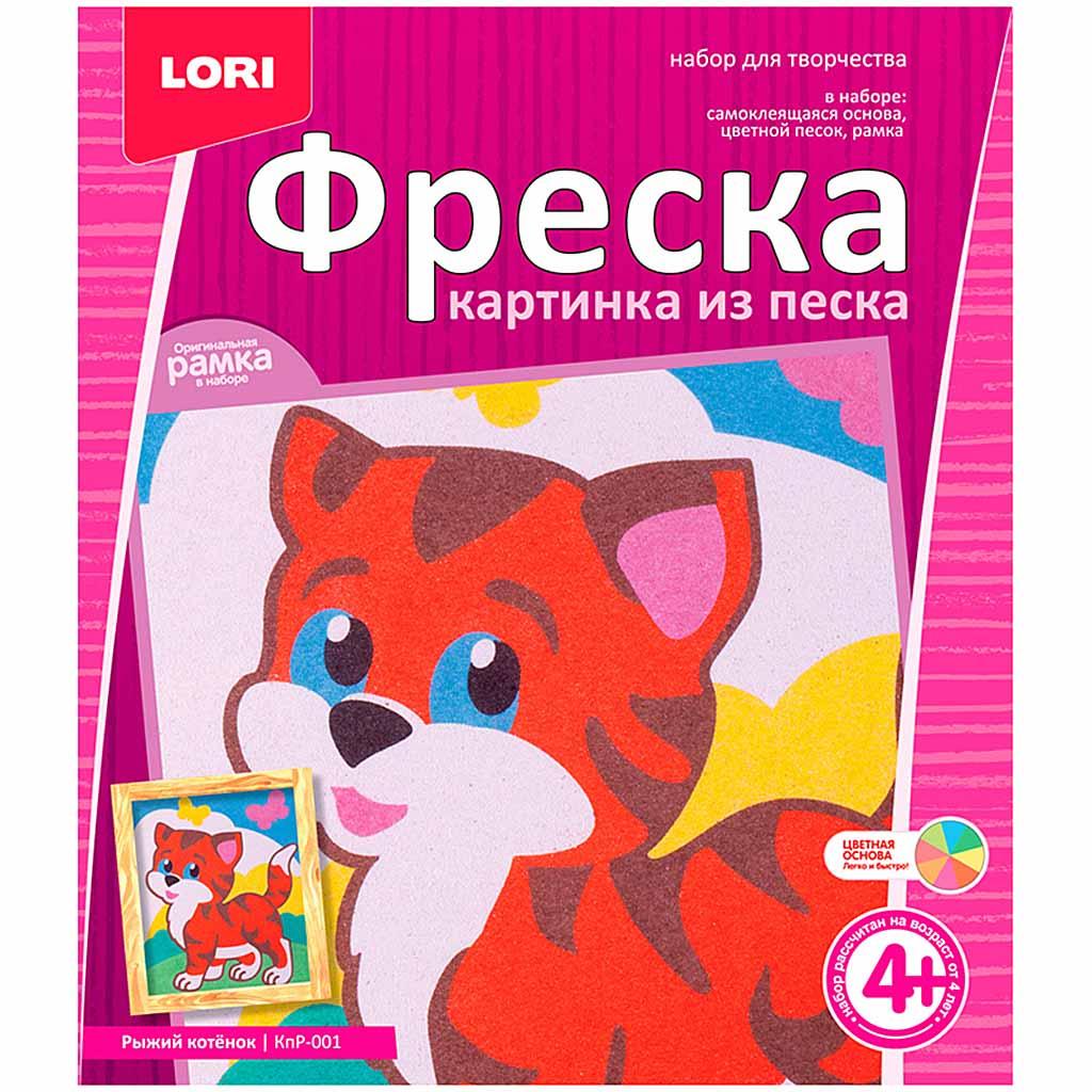 """Фреска. Картина из песка """"Рыжий котенок""""КпР-001"""