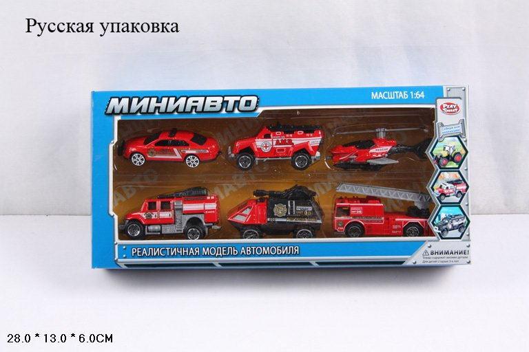 Машина Пожарная 6388-4