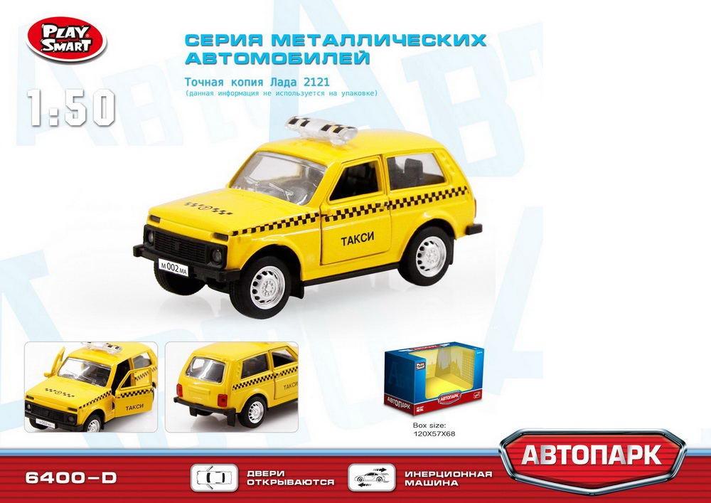 Машина Автопарк 6400D