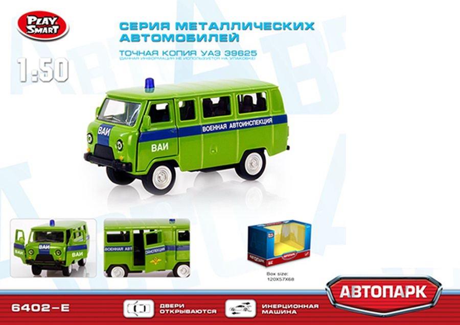 Машина Автопарк 6402E