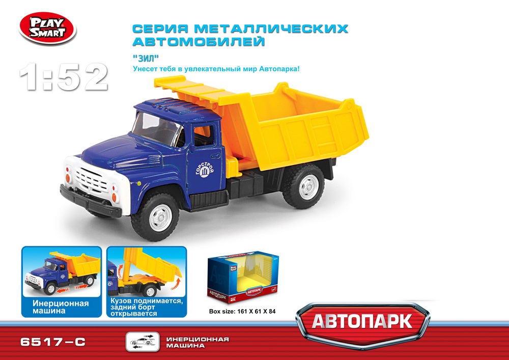 Машина 6517-С