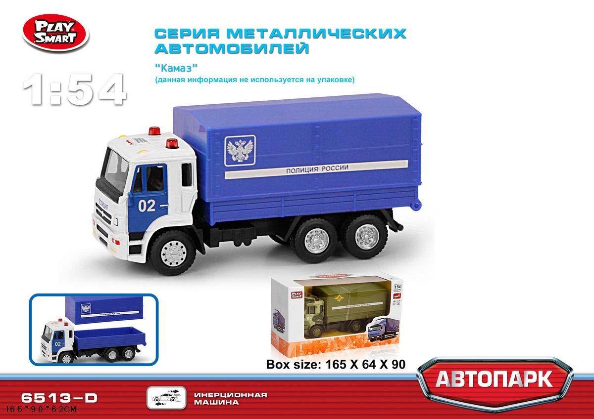 Машинка Автопарк 6513 D