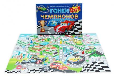 Настольная игра 2 в 1. ГОНКИ ЧЕМПИОНОВ (Арт. ИН-7915)