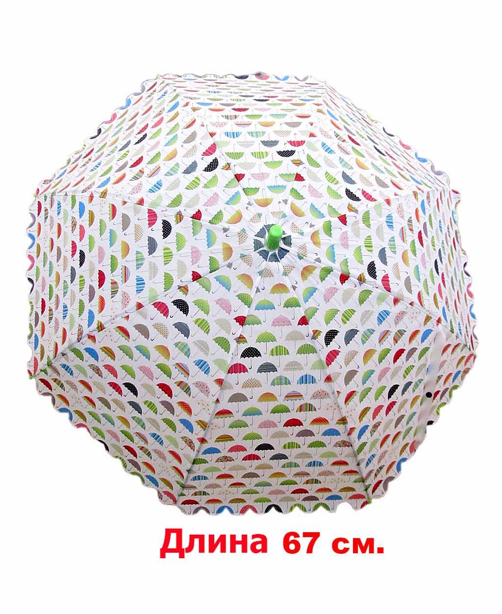 Зонт детский (в ассортименте) 10622-150м