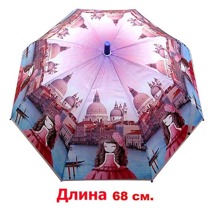 Зонт детский (в ассортименте) 10622-150P3
