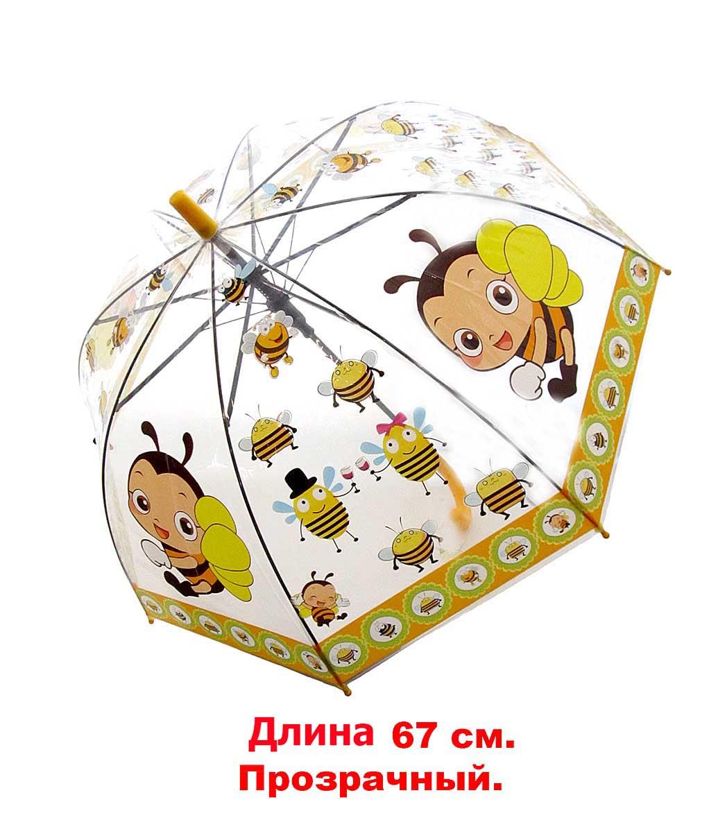 Зонт детский (в ассортименте) 10622-150А9