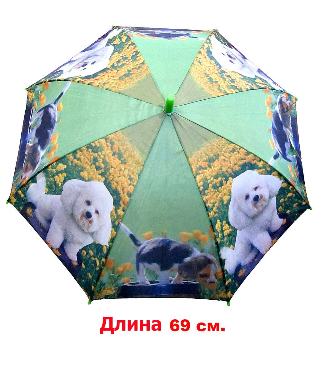 Зонт детский (в ассортименте) 10622-150D