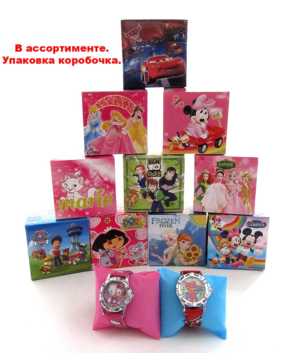 Часы детские 1424-1 (в ассортименте)