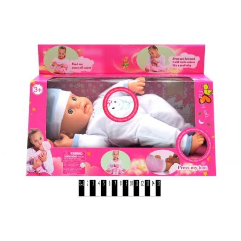 Кукла-пупс DEFA  5075