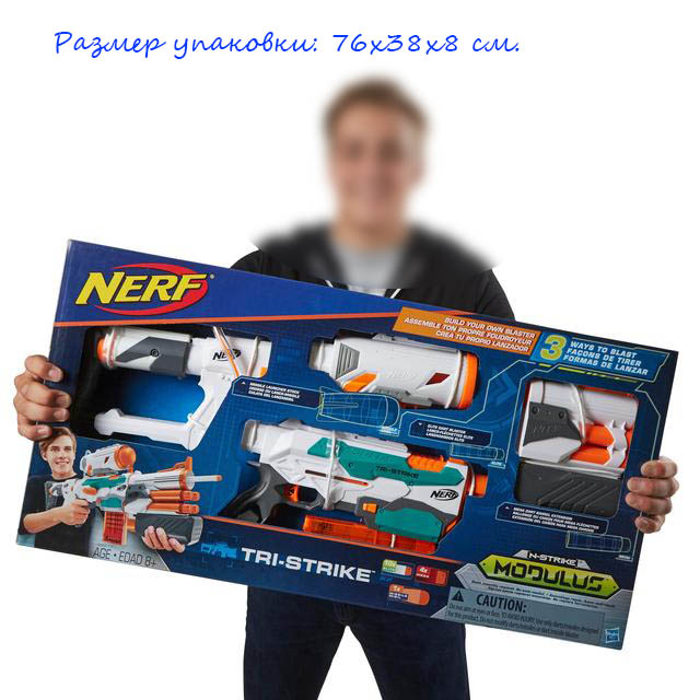 Оружие  NERF MODULUS TRI-STRIKE 7684SA20/9110