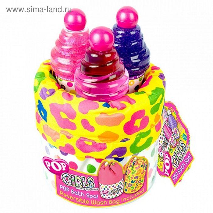 3600751 POP Игровой набор детской декоративной косметики для душа