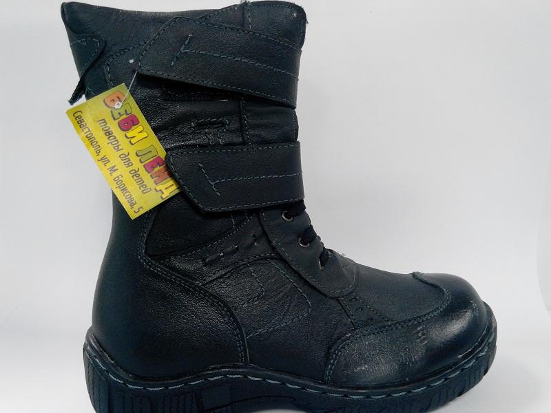 Ботинки зимние 97118 мальчик черный