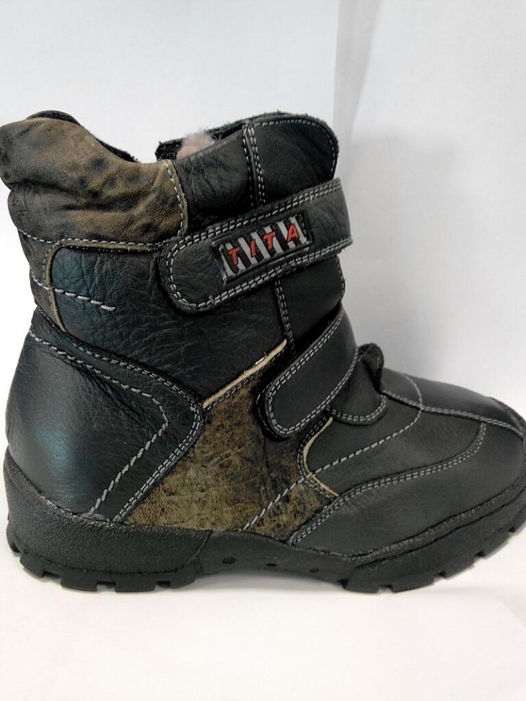 Ботинки TITA F06-09 мальчик 32-37 черный