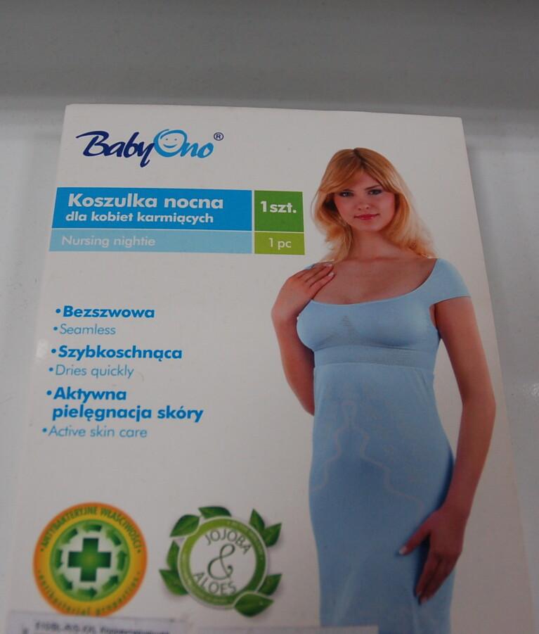510/BL-R/S-XXL Корректирующая ночная рубашка для кормящих мам