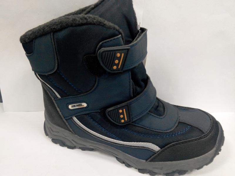 Ботинки 5848 мембрана мальчик т.синий