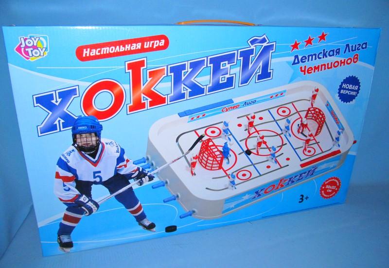 Хоккей в кор. 0700