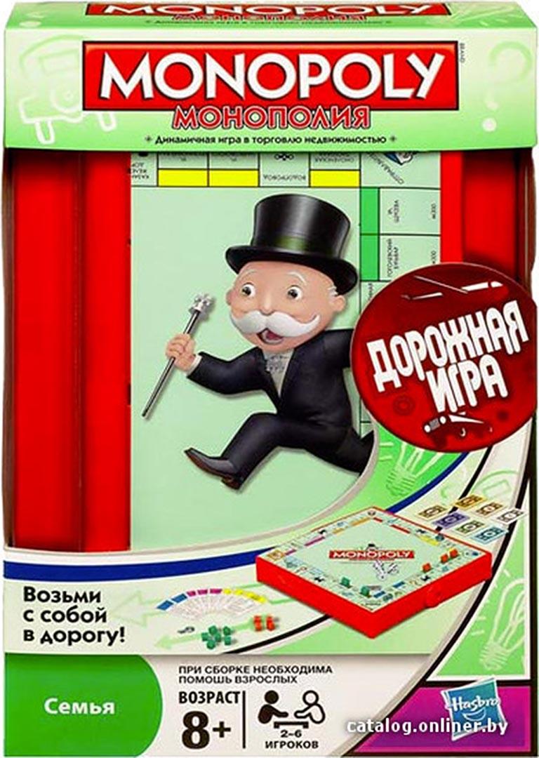 """1002 Игрушка дорожная игра """"Монополия"""""""