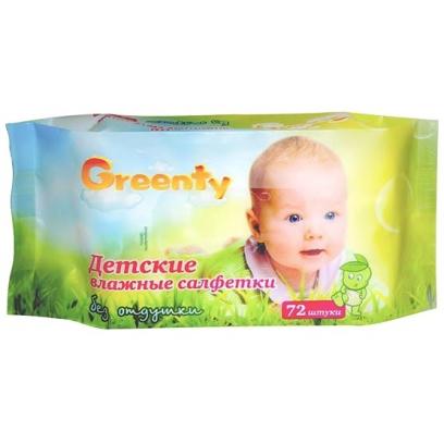 Влажные детские салфетки GREENTY 72 шт.