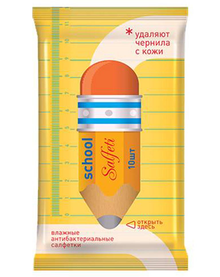 Salfeti School №10 влажные салфетки для школьников, 10шт
