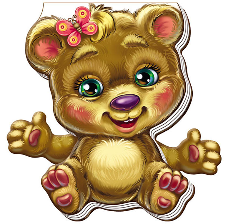 А340003Р Медвежонок- Забавные лапки