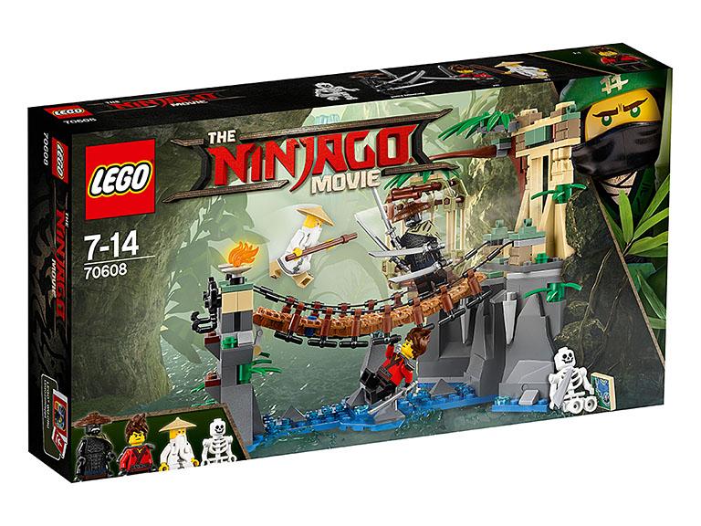 "70608 Ninjago ""Битва Гармадона и Мастера Ву"""