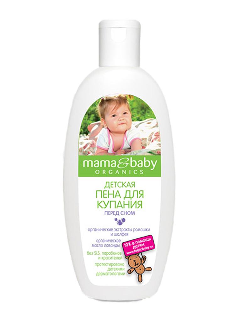 MAMA&BABY Пена д/купания перед сном 300 мл