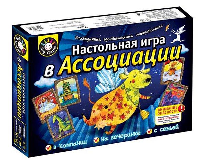 12120027 Ассоциации- настольная игра