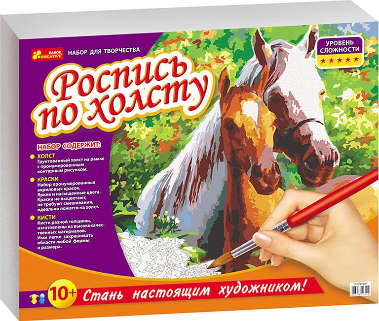 15129034Р Роспись на холсту - Лошади