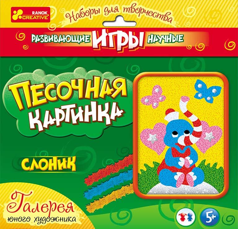 """13100382Р Наборы для творчества """"Слоник"""""""