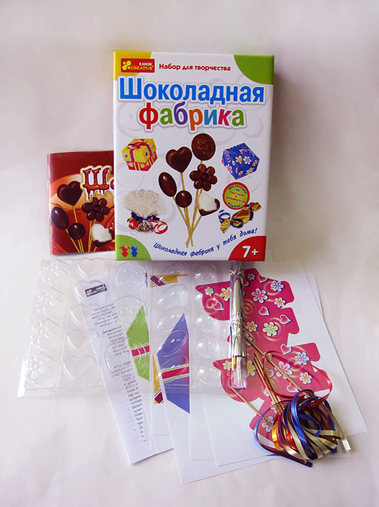"""15100014 Чудеса своими руками, """"Шоколадная фабрика (Н)"""""""