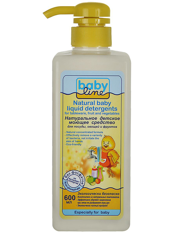 BABYLINE Моющее средство для посуды, овощей и фруктов, 600 мл