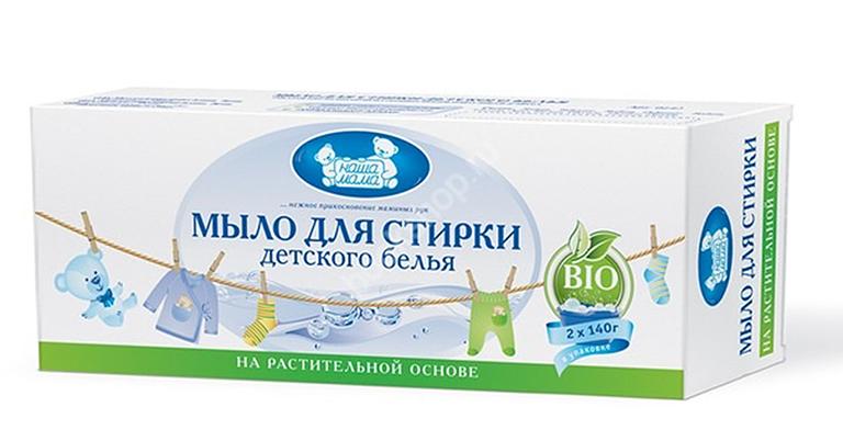 НАША МАМА Мыло для стирки детского белья, 280 гр