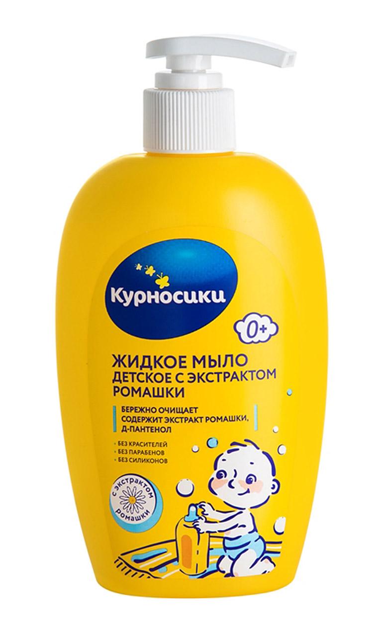 40411 Жидкое мыло детское с экстактом ромашки, 250мл