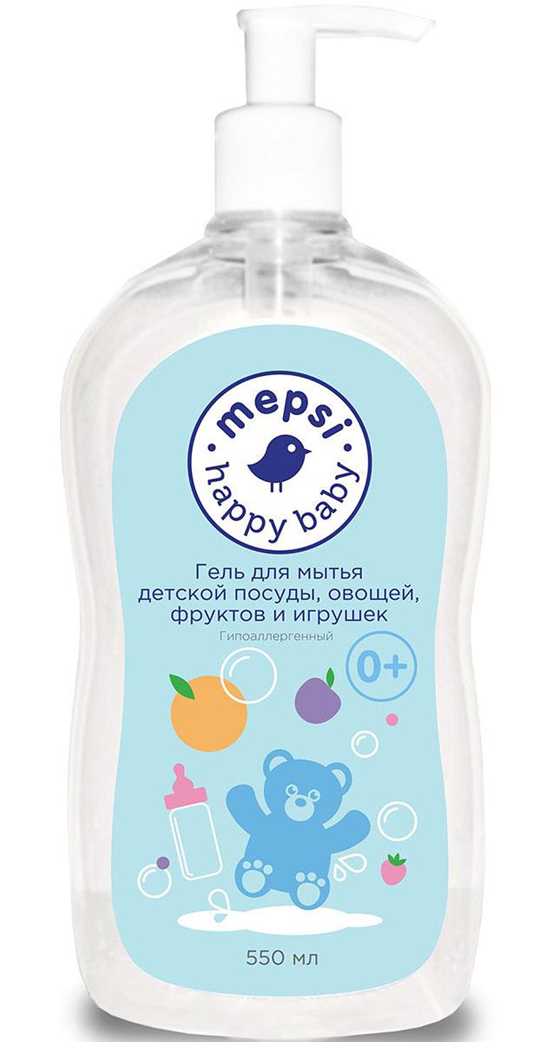 MEPSI Гель д/мытья детской посуды 550мл
