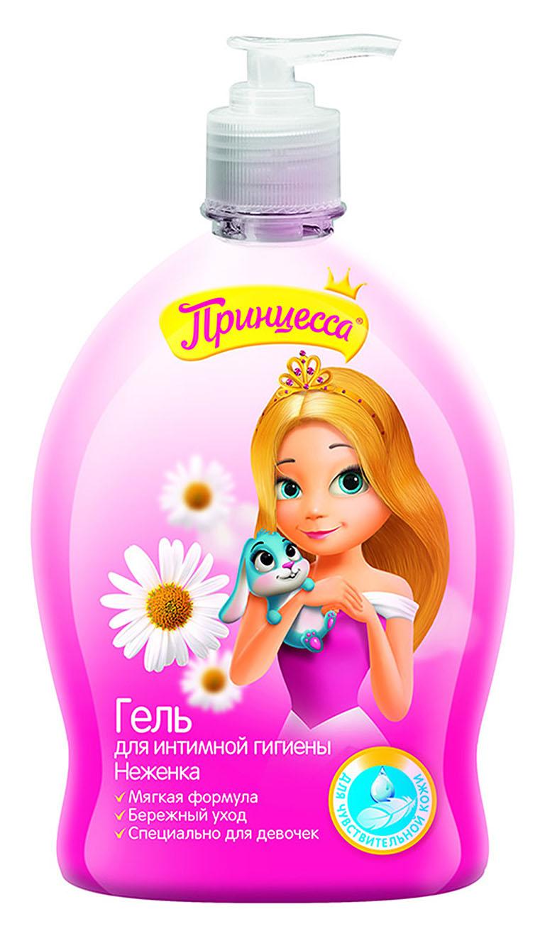 Принцесса Гель д/интимной гигиены Неженка, 300мл