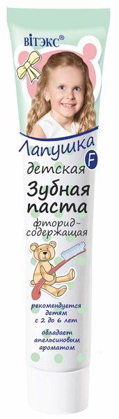 ЛАПУШКА Зубная паста 85мл