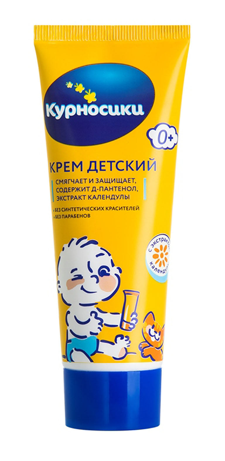 40324 Крем детский с экстрактом календулы 75мл