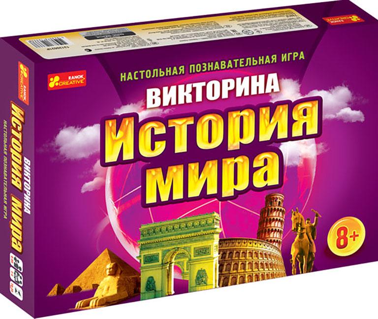 """12120021Р Настольная игра """"История мира"""""""