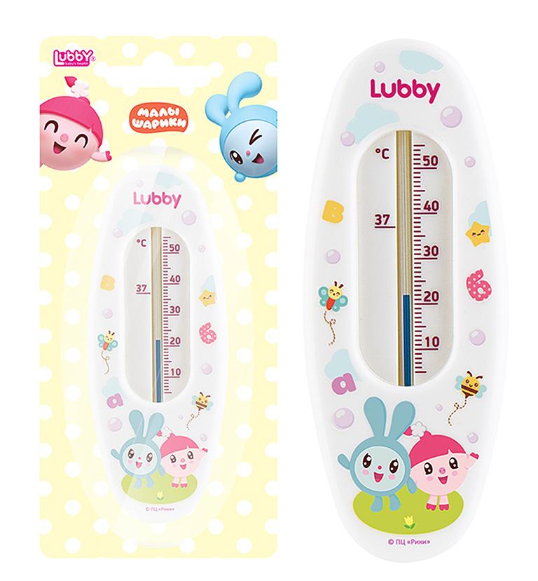 """20904 Термометр в ванную """"Малышарики"""", от 0 мес.,пластик"""