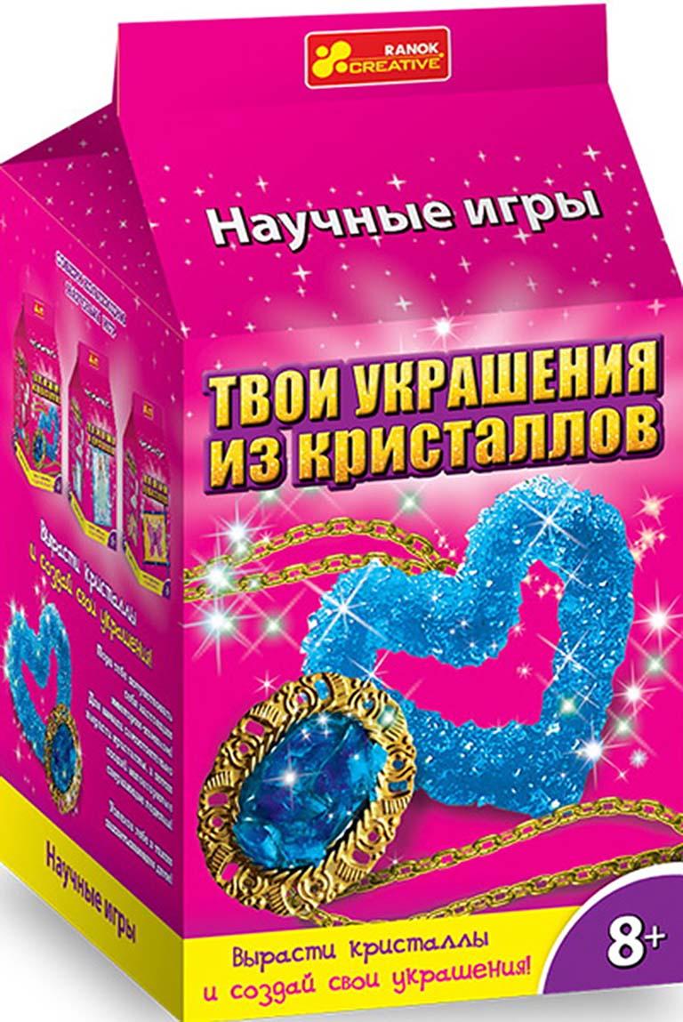 """12123010Р Научные игры """"Твои украшения из кристаллов"""""""