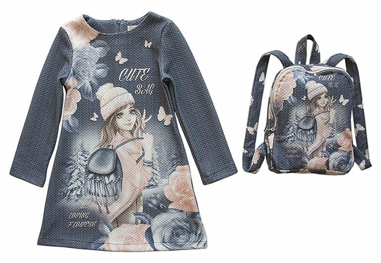 Платье с рюкзачком 3861 (4-7лет)
