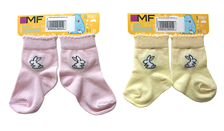 Носки детские В1-8401К