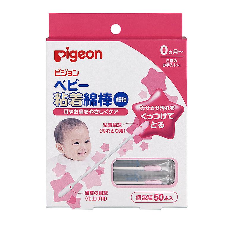 Ватные палочки PIGEON с липкой поверхностью 50шт