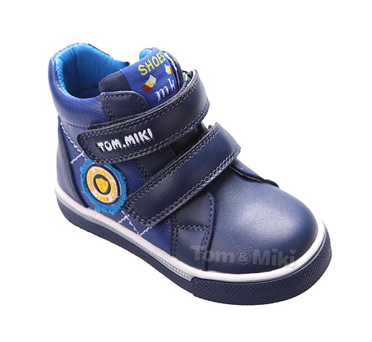 Обувь 3016 М 22-27