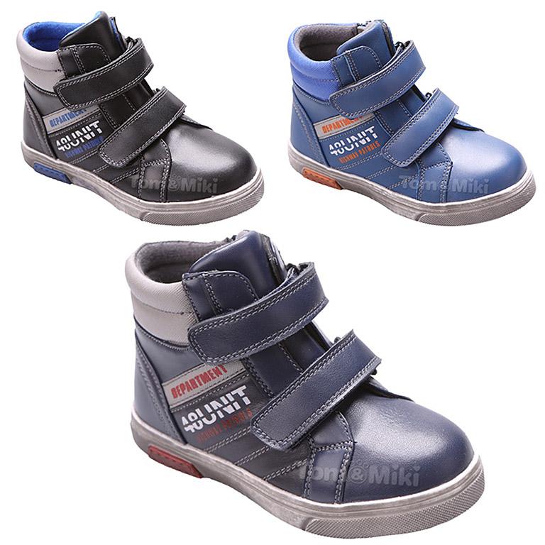 Обувь 3038 М 27-32